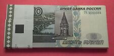 USSR-UNC CONSECUTIVE BUNDLE (100 NOTES ) OF 10 RUBLES 1997(2004)...RARE