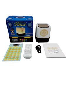 NEW: Portable Bluetooth Digital Quran Touch Lamp Speaker MQ-112