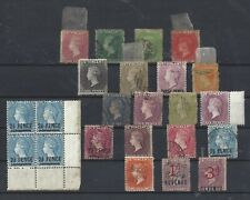 St Vincent A Good Range Of QV Mint And Used To Research (M47)