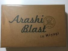 ARASHI BLAST in Miyagi Official Concert Goods Spoon Set(New)