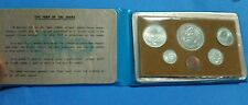 SINGAPORE 1977 UNCIRCULATED COIN SET THE YEAR OF THE SNAKE