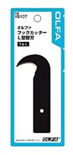 OLFA / SPARE BLADE FOR HOOK CUTTER 107B  1PC / XB107 / MADE IN JAPAN