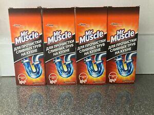 MR MUSCLE POWER GRANULES PLUG SINK DRAIN UNBLOCKER 4 x 250g *BRAND NEW BARGAIN*