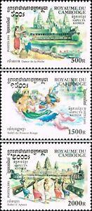 Culture of the Khmer 2001: Dances (MNH)