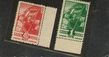 Lot Russia & Soviet Union 8 MNH V.F. O.G.