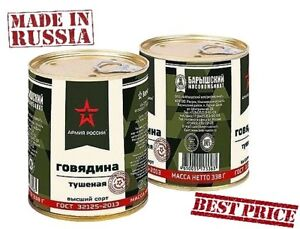 2 Cans Russian Army Food Canned Meat Stewed Beef 12oz/0,75lbs each HIGH QUALITY