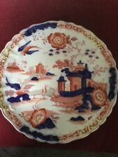 Antique Imari Plate Chinese or Japanese (?) With Pagoda,Bridge,Bird and Flora