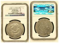 NGC China Empire Hupeh 1909 1911 One Dollar Silver Coin XF