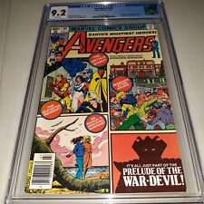 Avengers #197 CGC 9.2 ( NM-) George Perez & McLeod cover - White Pages - 1980