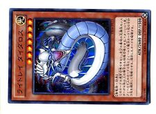 YUGIOH ULTRA RARE N° DS14-JPL13 Lightray Daedalus (Version DUELIST)