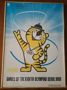Extremely RARE 1983 Hodori SEOUL OLYMPICS 1988 Original Authentic AD POSTER *WOW