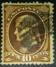 #150 1870-71 10c Brown Jefferson US Postage Stamp