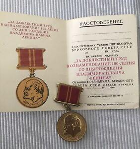 Orden Abzeichen Leninorden Sowjetunion 100 Jahre Lenin