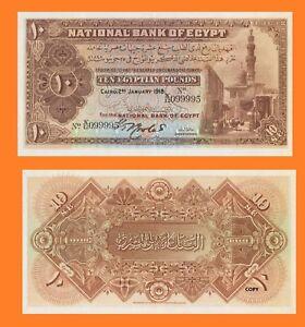Egypt 10 Pounds 1.2.1918 UNC - Reproduction