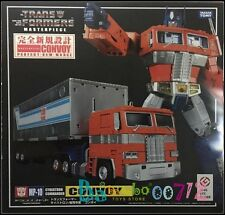 Transformers TAKARA TOMY MP10 MP-10 Masterpiece Optimus prime 2017 version New