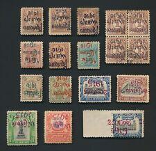 More details for peru stamps 1915-1916 inverted vale surcharges, mint og