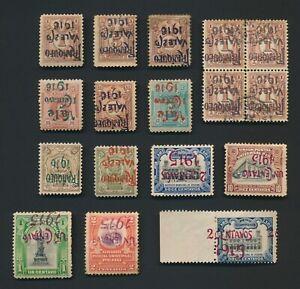 PERU STAMPS 1915-1916 INVERTED VALE SURCHARGES, MINT OG