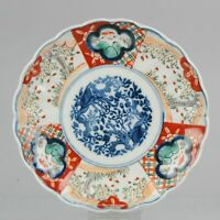 Antique 19c Meiji Lovely Japanese Porcelain Imari plate  Porcelain     [...