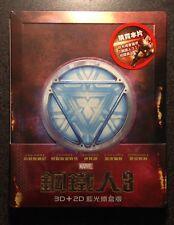 IRON MAN 3 3D Blu-Ray SteelBook Taiwan Marvel Avengers 2-Disc Set. New OOP Rare!