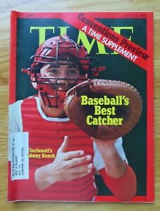 TIME JOHNNY BENCH July 10, 1972 Magazine CINCINNATI REDS