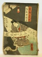 Antique Meiji Japanese woodblock printed original japan Colour Cover art Samurai