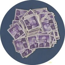 4c Robert A. Taft stamps - Scott #1161 - used - off paper - Lot of 100