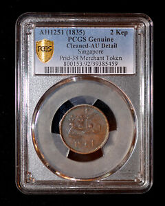 PCGS AU 1835 Singapore Merchant Token 2 Kepings