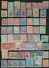 Paraguay Lot, 1905 to 1986