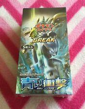 Japanese Pokemon XY8 Blue Shock 1st Ed Booster Box (20 Packs) - Sealed