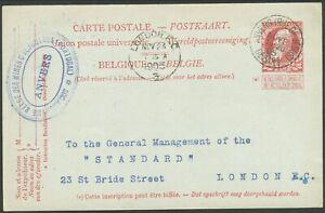 BELGIUM 1905 POSTAL STATIONERY NEWSPAPER TO UK INTERESTING BIN PRICE GB£10.00