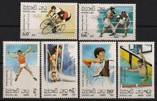 Laos Stamp - 92 Summer Olympics Stamp - NH