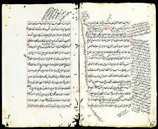 Ancien Coran (?) manuscrit sur papier parchemin, 200 pages