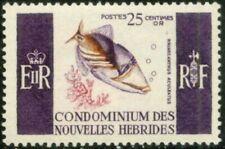 New Hebrides-1966. Protection of Nature. Marine fauna. Fish. MNH