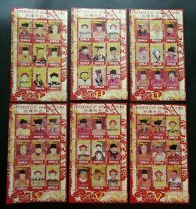 [SJ] Somalia Emperor Of Ancient China 2010 King 中国历代皇帝 (sheetlet set) MNH