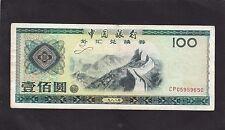 China 100 Yuan 1988  P-FX9   VG