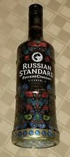 Russian Standard Vodka Bottle Collectible 2017 Cloisonné Wrap Lmtd.  Empty 750ml