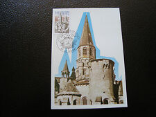 FRANCE - carte 1er jour 16/7/1977 (collegiale du dorat) (cy39) french