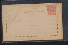 Port  Said   postal  letter card  revalued  unused        KL1028