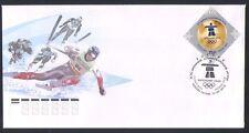 Russia 2010 Sports/Winter Olympics/Medal/Skiing/Ice Hockey 1v FDC (n32854)