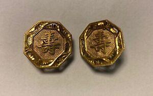 14 k gold clip on earrings for pierced ears, Chinese character SHOU = Longevity