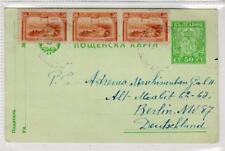 BULGARIA: 1924 uprated postal stationery to Germany (C40145)