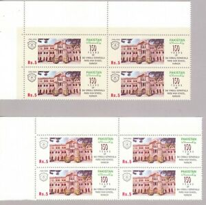 PAKISTAN Stamps 2009 two blocks of four B V S Parsi High School VARIETY / ERROR