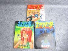CHO ANIKI Comic Complete Set 1-3 HIROSHI TAMARU Book TK*