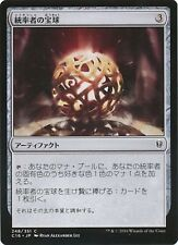 ***4x JAPANESE Commander's Sphere*** Commander 2016 Mint MTG Magic Cards
