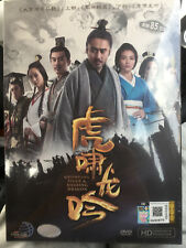 DVD Chinese Drama Growling Tiger, Roaring Dragon 虎啸龙吟 Eps 1-44END All region