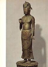 BT12005 yumechigai kannon horyuji sculpture postcard