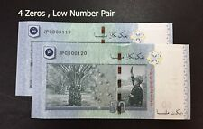 Malaysia - 12th RM50 Low Number + Running Pair | UNC with handling mark