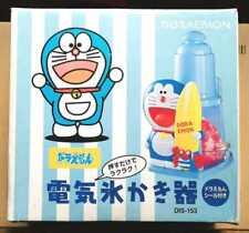 NEW Doshisha Doraemon Kakigori Electric Ice Crusher Ice Maker 2000 DIS-153 Rare