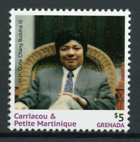 Grenadines of Grenada Stamps 2019 MNH Dorje Chang Buddha III Buddhism 1v Set
