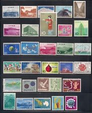 Japan  1965  Year  Group   MNH      (j1965)